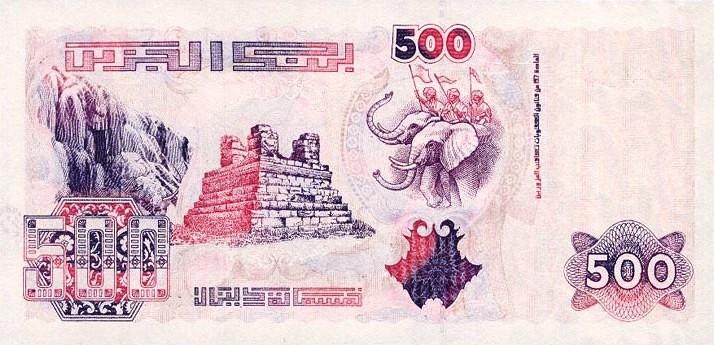 مئتين الف دينار جزائري